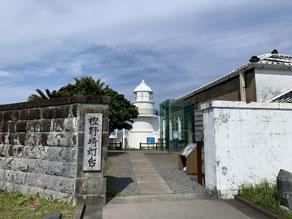 樫野崎灯台旧官舎