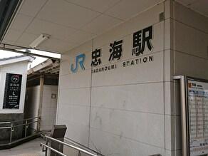 JR呉線運休のお知らせ