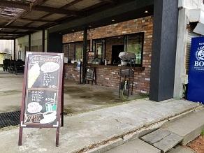 天空のカフェ!?友ヶ島のラピュカフェのご紹介