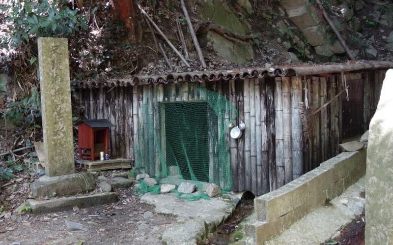 淡路島の名水「御井の清水」