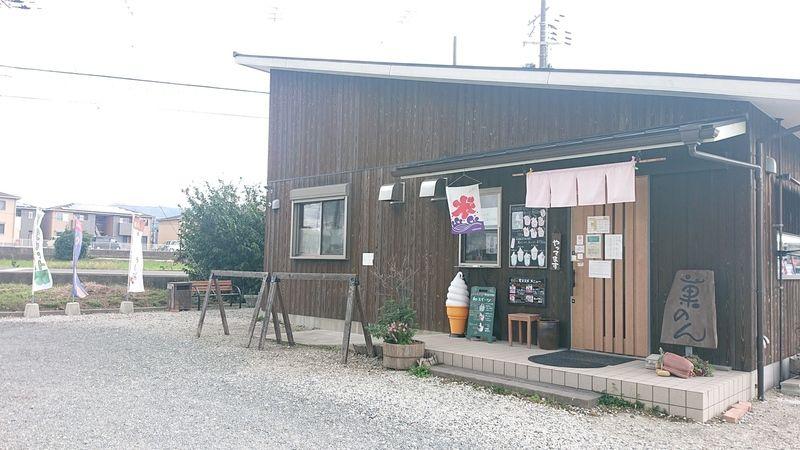 玉ねぎ畑中の和風カフェ
